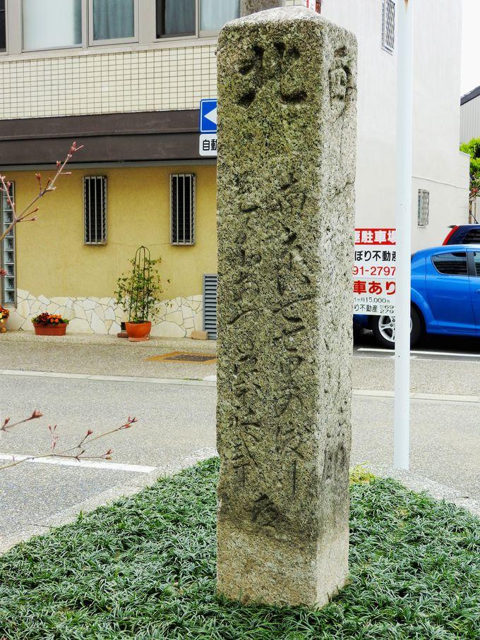 熱田宿(宮の宿)は東海道随一の旅籠数〜シーボルトも渡った宮の渡し