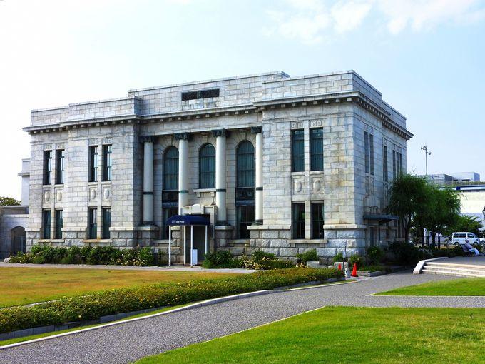 レトロ感漂う「みなとぴあ(新潟市歴史博物館)」周辺