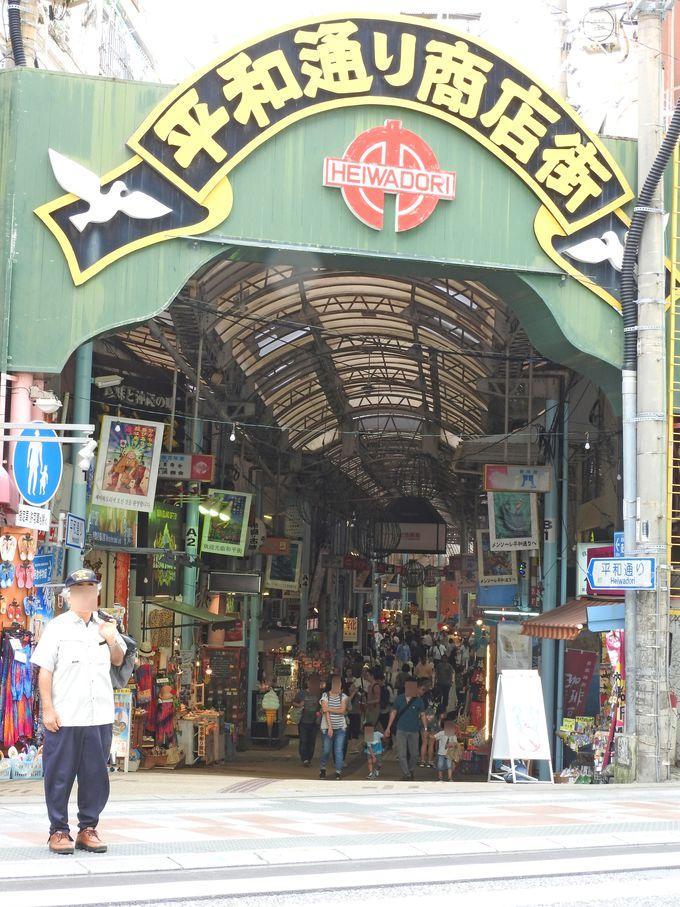 1日目 夜:国際通り界隈をぶらぶらして「第一牧志公設市場」で沖縄グルメ