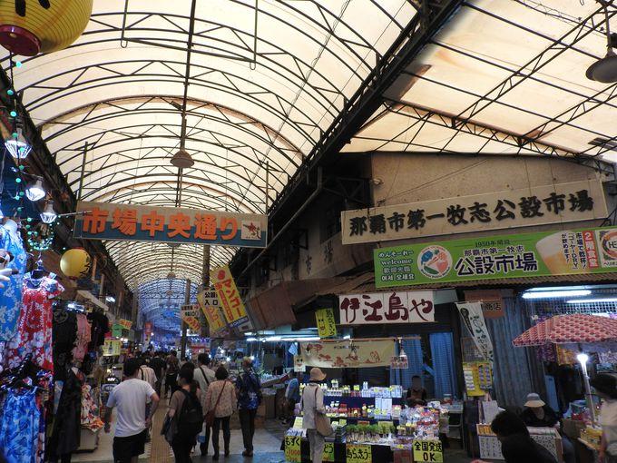 那覇市第一牧志公設市場をめざします