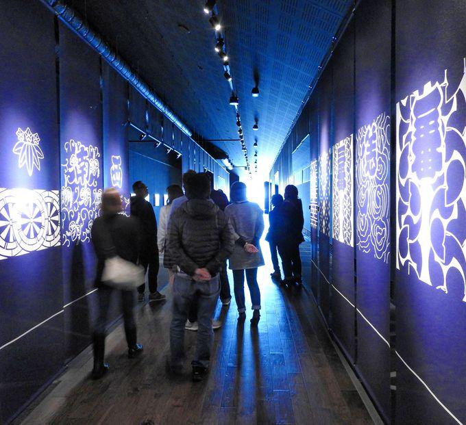 ミツカンミュージアムで紺屋海道の「紺色」を楽しもう!