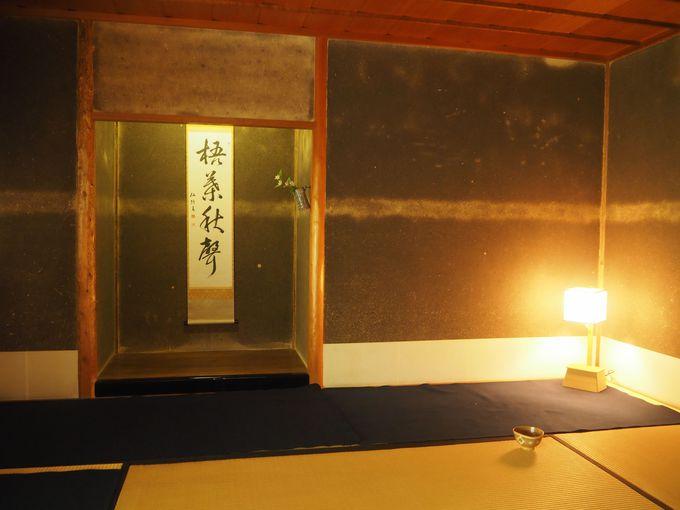 呈茶は銘菓「有楽風」と共に、まるで「お伽衆(おとぎしゅう)」との会話が楽しめます!