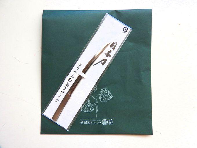 和菓子「鯰尾藤四郎」と日本刀ナイフ、美術館の歩き方
