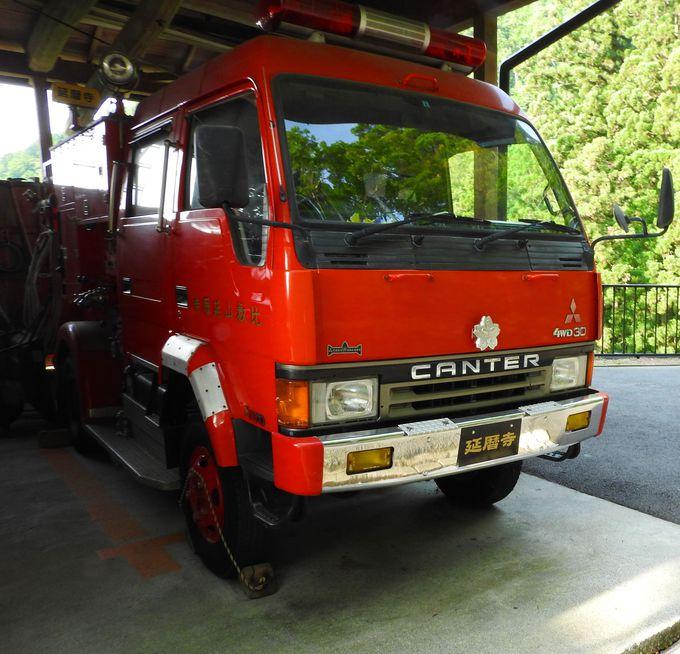 「延暦寺」プレートの消防車を見逃すな!