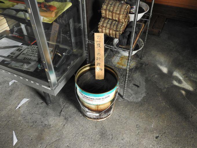 日本刀作刀は、純度の高い鉄を作る仕事!