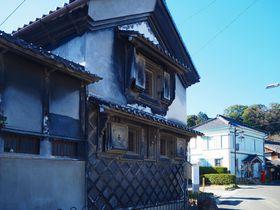 知多木綿で栄えた愛知・岡田、蔵となつかしい坂の町へタイムスリップ!