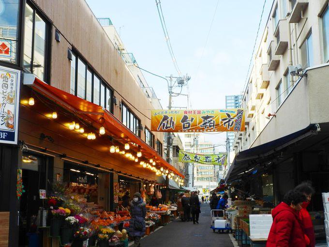 何でもそろう食材大国の仙台朝市は朝から賑やか!