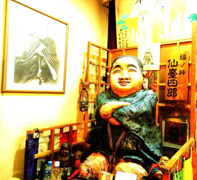 商売繁盛の三瀧山不動院と開運パワーの仙臺四郎