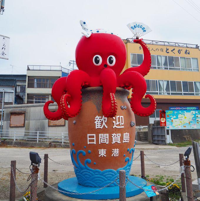 日間賀島でハートマークをさがそう!