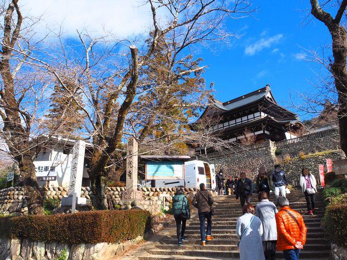 寺町を歩いて関善光寺へ