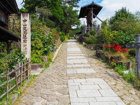 600m続く江戸情緒!岐阜・馬籠宿を絶景展望台まで歩こう!