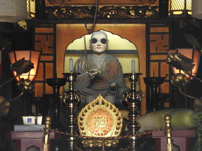 とても珍しい姿の弘法様!