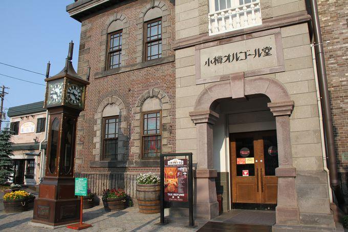 4日目:「堺町通り」を散策