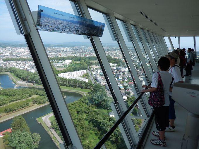 360度の良好な展望室で景観を楽しもう