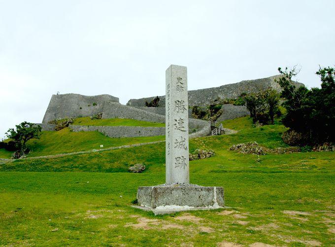 最先端の技術で観光できる「勝連(かつれん)城」