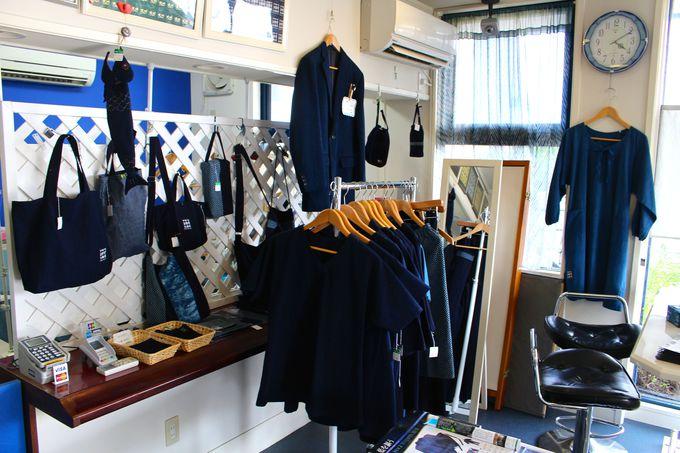 野川染織工業の藍染めが買えるショップ