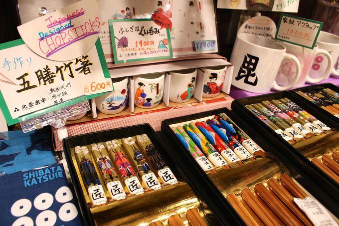 外国人旅行客向けお土産〜Japanese Chopsticks〜