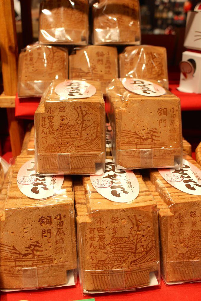 「小田原城」天守閣をモチーフにしたお菓子土産