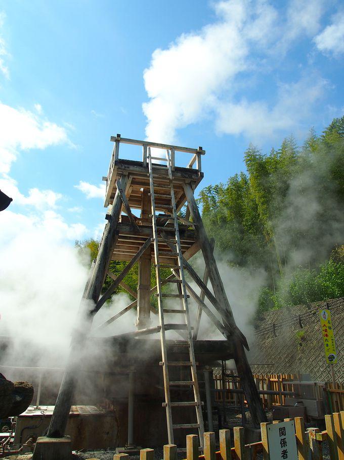 まずは温泉「峰温泉大噴湯公園」