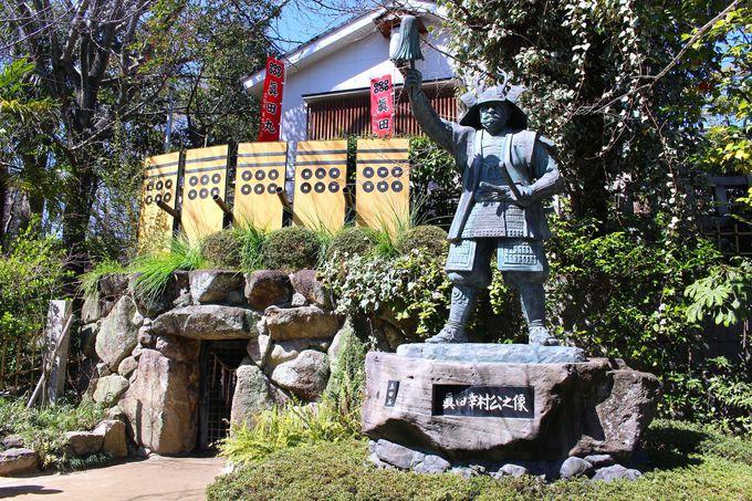 3.真田の抜け穴があるのは「三光神社」