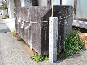 東伊豆・稲取のおすすめ観光!江戸城へ運ばれなかった築城石を発見せよ