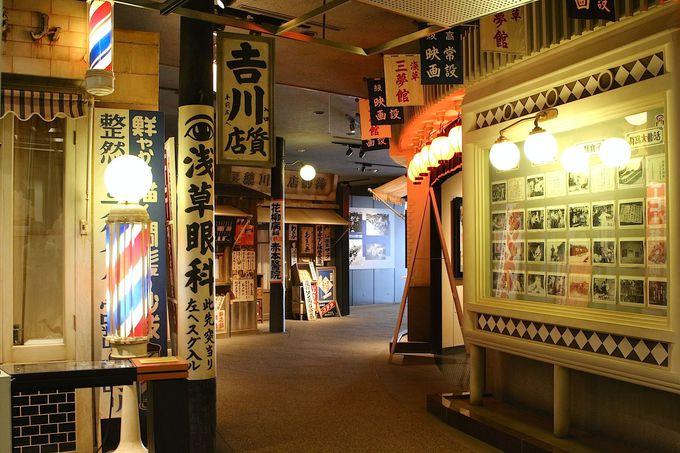 歴博の視点から見る歴史がすこぶる面白い!!
