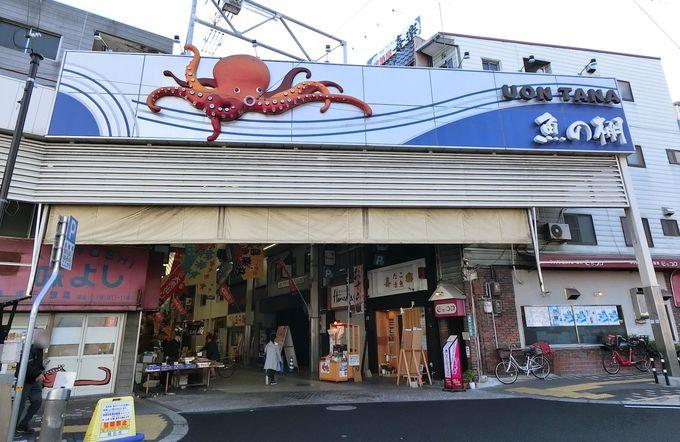明石の歴史ある台所「魚の棚商店街」