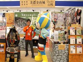 城好き集合!年に一度の大イベント「お城EXPO 2020」横浜で開催