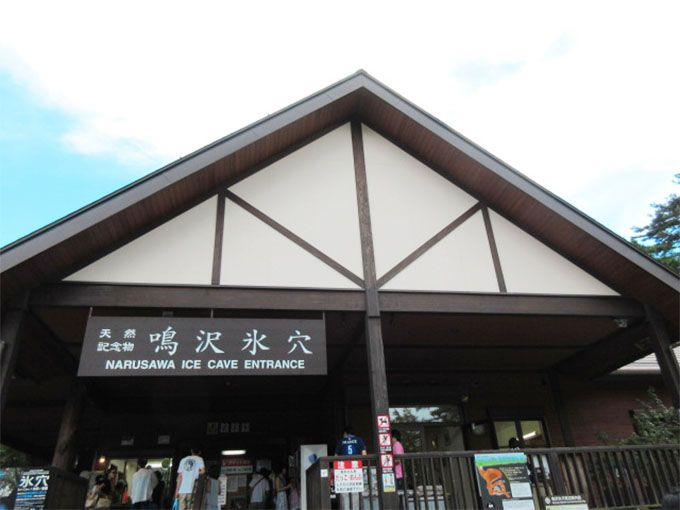 世界文化遺産・富士山周辺の人気スポット