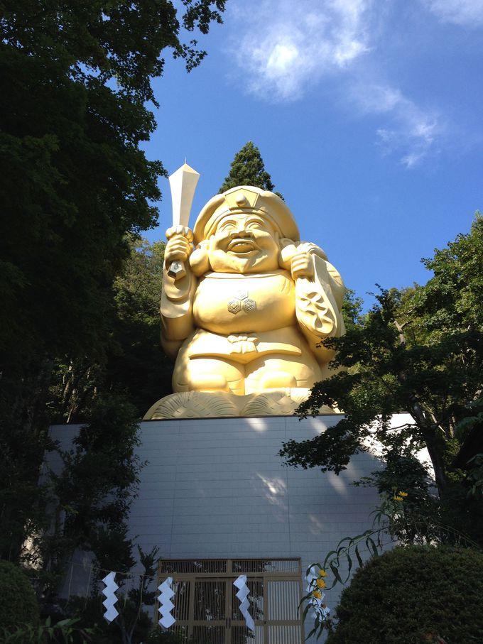 4、中之獄神社の神秘と大国神社のだいこく様 野球に特化した珍しいお守りも