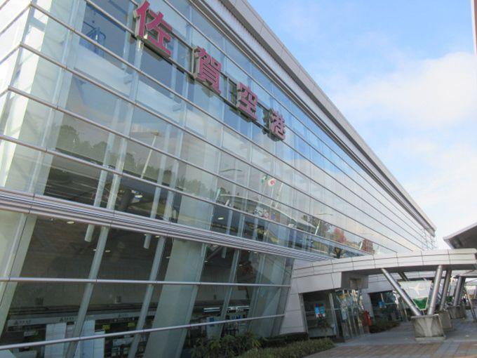 佐賀空港は駐車場無料!!心ゆくまで空見を楽しもう