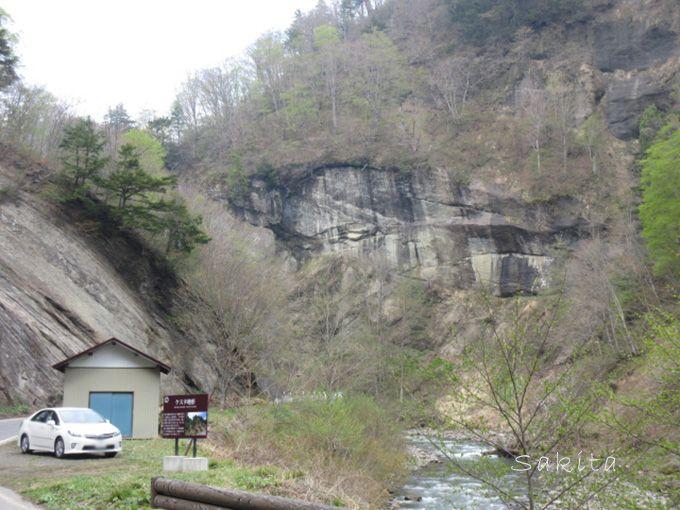 アクセス自体も魅力「奥裾花渓谷」の断崖絶壁を進もう