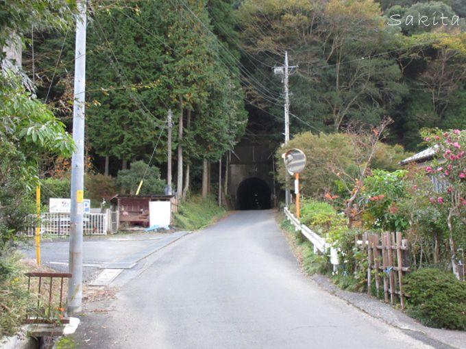 向山トンネルへのアクセスは?