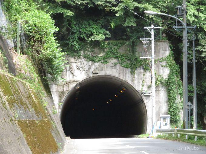 「不動トンネル」が駐車場間近の目印