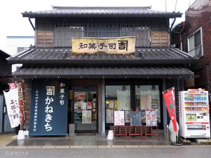 町のシンボル「玉前神社」参道にある老舗