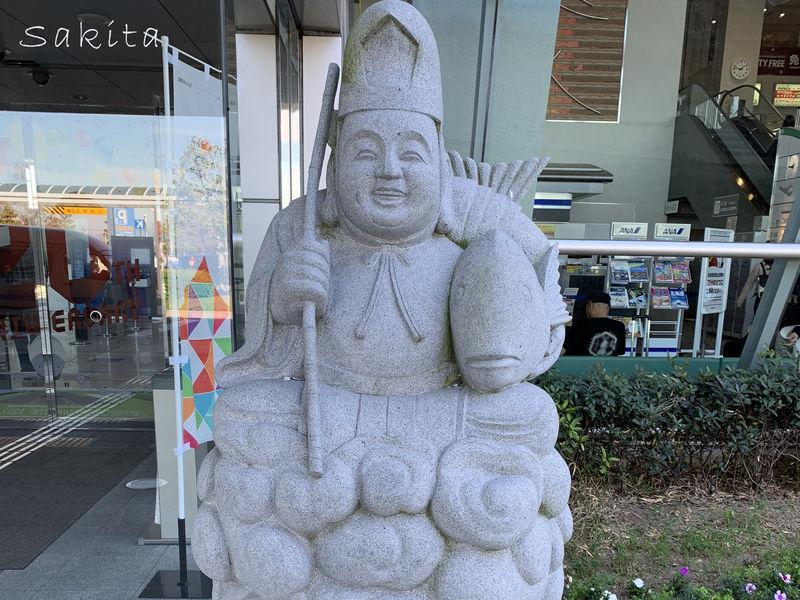 佐賀で福あふる「恵比須様めぐり」市内観光とセットでおすすめ!
