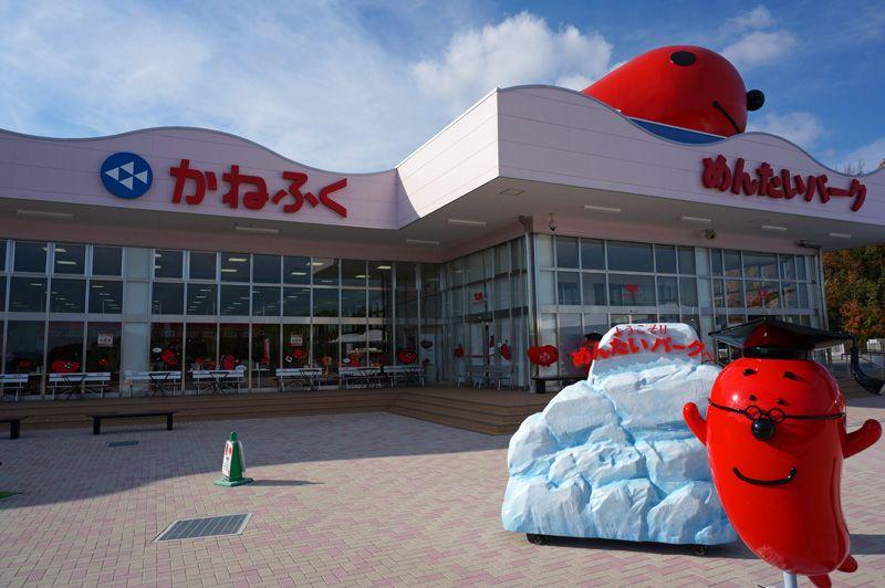 巨大な明太子キャラが乗る建物はまさにテーマパーク!