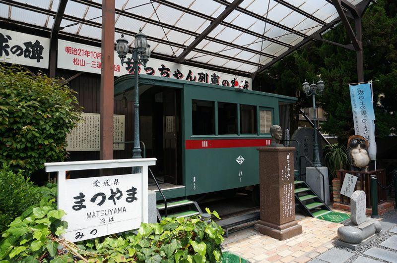 なんと、夏目漱石は正岡子規と松山で同居していた!