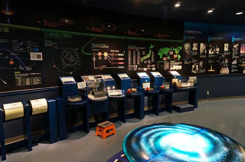 宇宙の秘密や時間の歴史を楽しく学べるプチ博物館!
