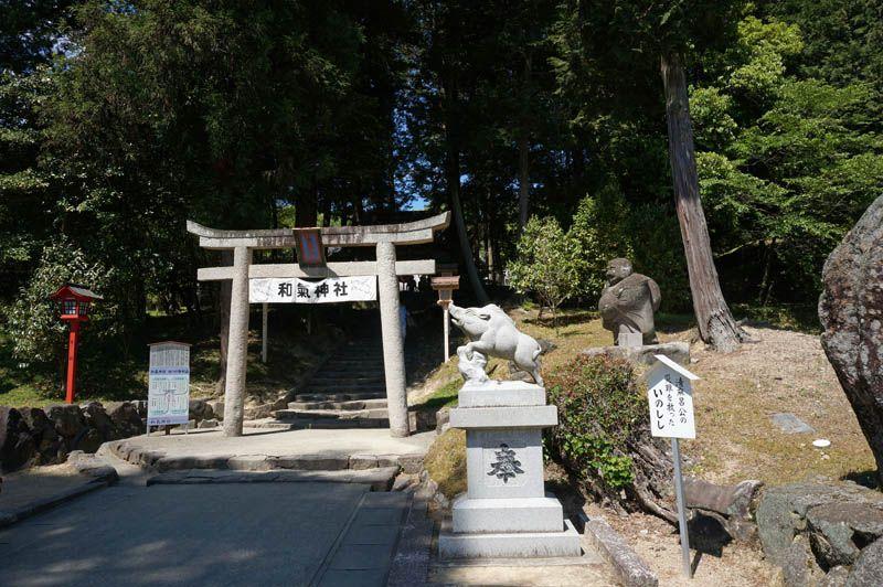狛猪が守るご利益いっぱいの「和気神社」は立ち寄り必須!