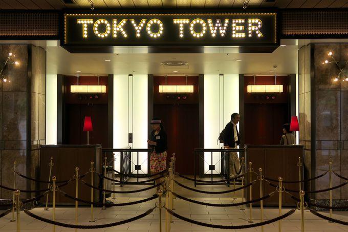 まるで劇場を思わせる、ラグジュアリーなエレベーターホール
