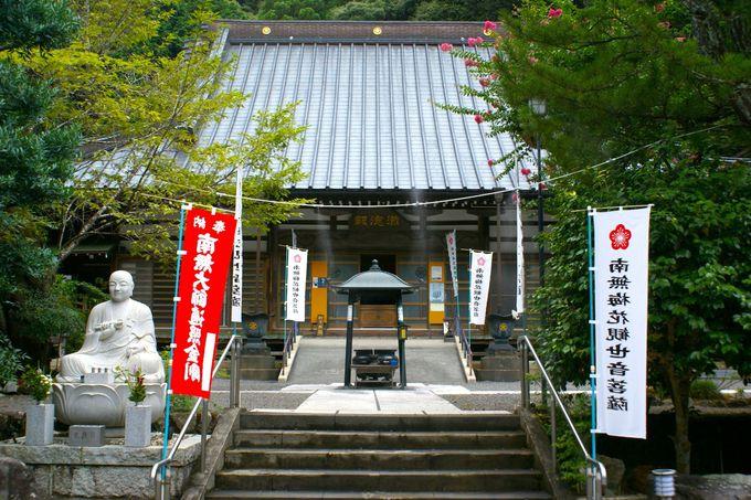500年以上の歴史を誇る洞慶院の本堂