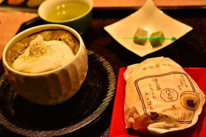 香り高いお茶は日本の誇る文化の一つ