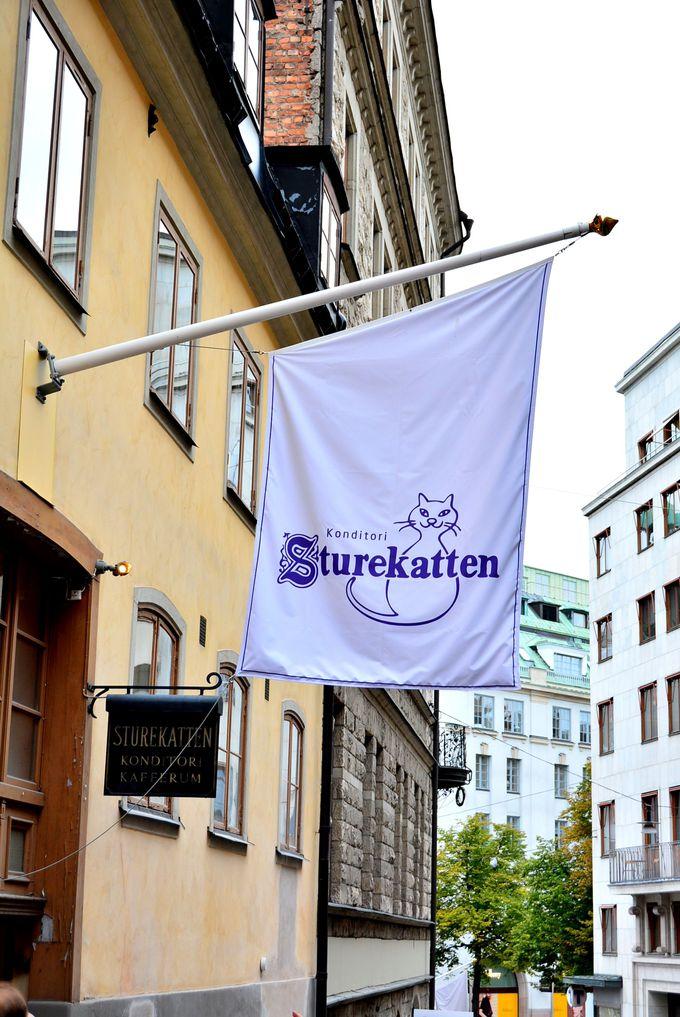 クラシカルな空間「Cafe Strurekatten」で絶品スイーツを!