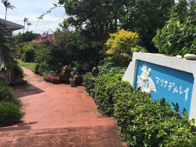 美しい庭と満点の星空でプチ贅沢な民宿「マリナデルレイ」