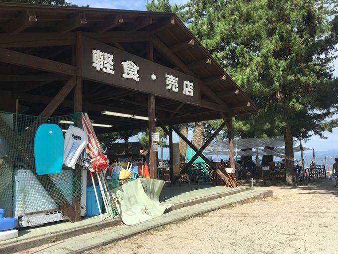 キャンプがオススメ