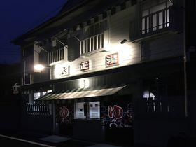 ドラマのセット顔負けの銭湯に宿泊!愛媛・八幡浜「大正湯」