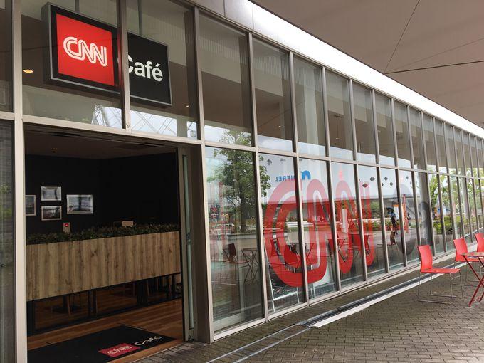 CNNカフェやお土産屋さんも!
