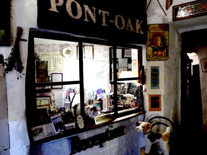 ティールームレストラン「ポントオーク(PONT-OAK)」