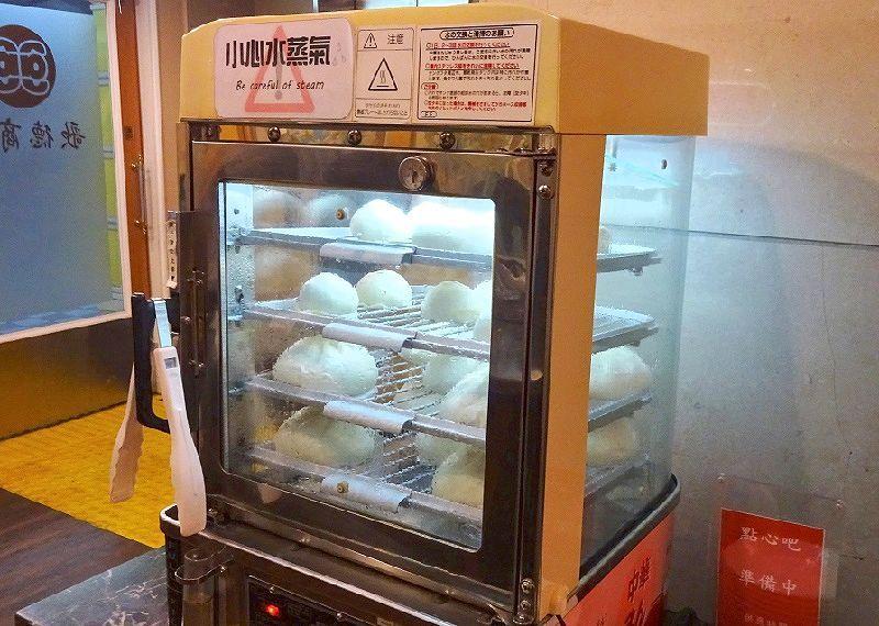 中華まん・アイスクリームが食べ放題!グッドネスホテル(歌徳商旅)